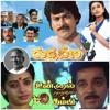 Unnal Mudiyum Thambi / Rudraveena - Love Theme and Song