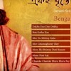 Brintey Duti Kusum Jukebox mp3 Song | Kazi Nazrul Islam | bengali Song download