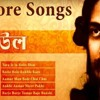 Evergreen Bengali Tagore Songs Jukebox Mp3 Song | Dola Banerjee | bengali Song download
