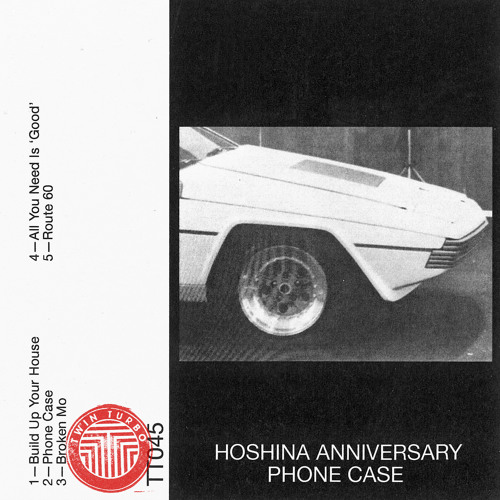 Hoshina Anniversary All You Need Is 'Good'