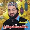 Punjabi Naat.Kamli Wala Kitna Ala.Muhammad Asif Chishti