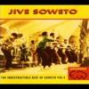 **JIVE SOWETO (EL REY DAVID) SIPHO MABUSE (SOUTH AFRICA)**