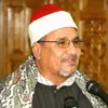 Download أواخر المؤمنون - الشيخ محمد عبد الوهاب الطنطاوى - حفلة رائعة Mp3