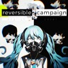 Reversible Campaign (English Cover)