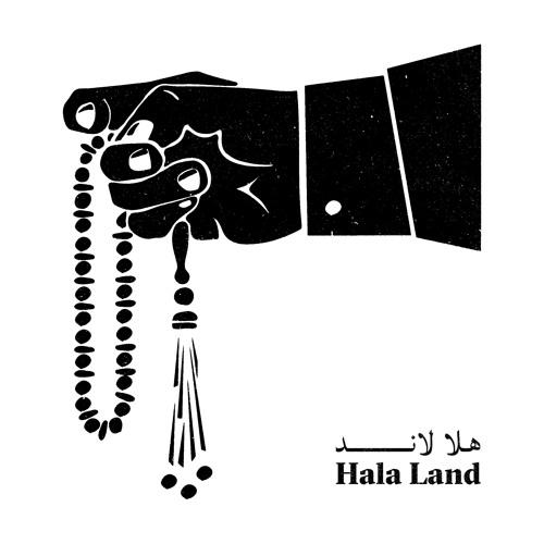 Hala Land - هلا لاند