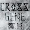 【Acapella】 CROSS GENE(크로스진) _ Black or White