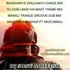 Bhadhari Nath Ki Dhulaniya Remix (DANCE MIX DJ SONU & RITESH