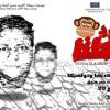 Download مهرجان سيطنا القرود توزيع لالا Mp3