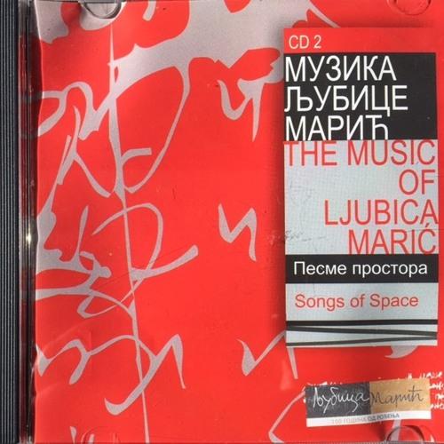 Ljubica Maric Sonata for violin and piano