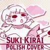 Kagamine Len & Rin - Suki Kirai (Polish Cover By Sonia Ft. Rzulia)