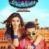 Badrinath Ki Dulhania Full Movie Download Free HD