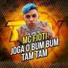 Bum Bum Tam Tam DJ LEONARDO SC CVNHT