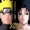 Naruto Shippuden Theme - Heaven-Shaking Event
