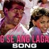 Holi Song - Ang se ang lagana from Smule with Sajit