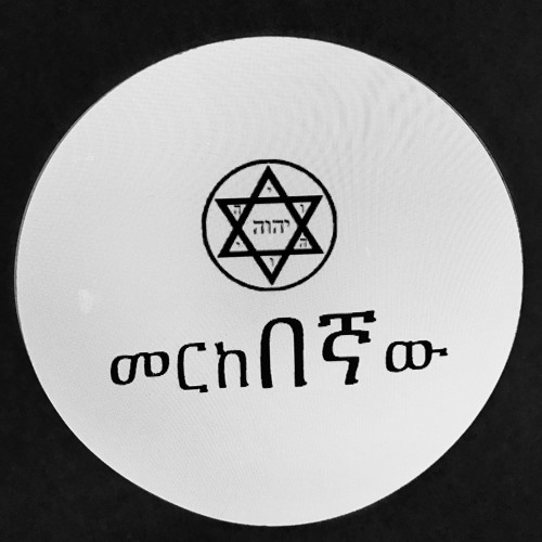 TRIBE OF COLIN - WIDE BERTH EP - NOT ON LABEL