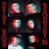DSIDE BAND - Бандиты