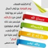 Download لا تنس ذكر الله (بدون إيقاع) - محمد وديمة بشار Mp3