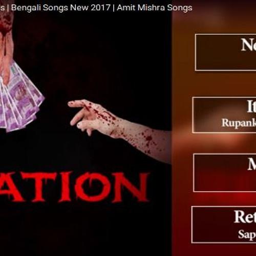 Nesha Nesha Song Relation Movie bengali