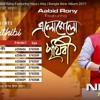 Elomelo Prithibi Mp3 Song | Nipa & Atiq | bengali Song download