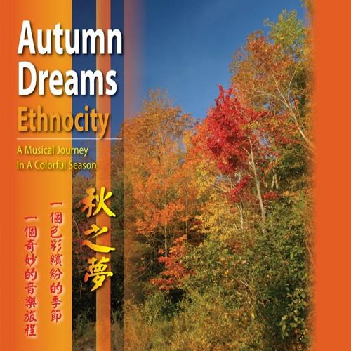 Autumn Dreams