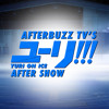"""Download Yuri On Ice S:1   """"I Am Eros, and Eros is Me?! Face-Off! Hot Springs on Ice; Love Yourself…Achieved!! The Free Program E:3 & E:4   AfterBuzz TV AfterShow Mp3"""