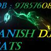 Internet Ka Chakkar Mein New Rajasthani Dj manish