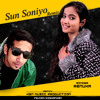 Sun Soniyo Remix Singer - Renuka ft DJ Kishan KSn