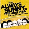 Always Sunny Freestyle (Temptation Sensation Remix)
