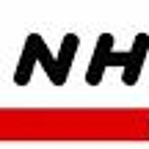 NHK Japan (ID)