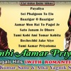 kumar sanu & alka yagnik jukebox Mp3 Song | Best romantic songs | bengali Song download