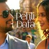 Atif Aslam- Pehli Dafa Song (Video)Ileana DCruzLatest Hindi Song 2017T - Series
