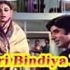 Teri Bindiya Re - Abhimaan - Karaoke Cover