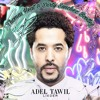 Adel Tawil - Lieder (Thomas Heat & Dirty Sunchez Booty) reupload