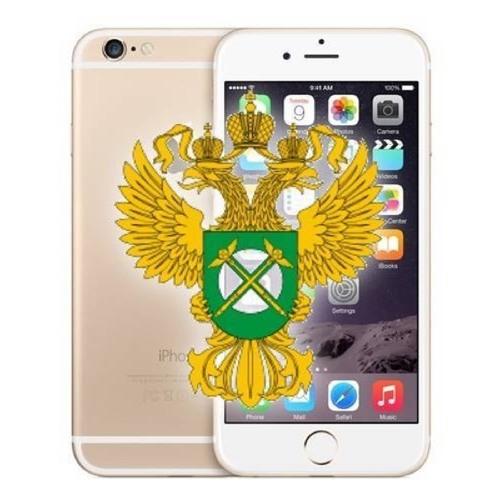 MyApple Daily (S04E135) #360: Apple winne zmowy cenowej w Rosji