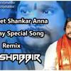 Amberpet Shanker Anna New Birthday Song Remix By Dj Shabbir