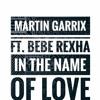Bintanx L3 Ft. echo L3 - In The Name Of Love (db) [L$ & H3rV]