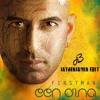 Firstman - Een Ding (Jay Benjamin Edit).mp3