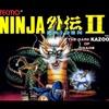 Ninja Gaiden II (NES) - The Dark Sword of Chaos - Intro theme Kazoo version