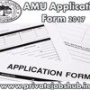AMU Application Form 2017 Check Admission Process And Last Date