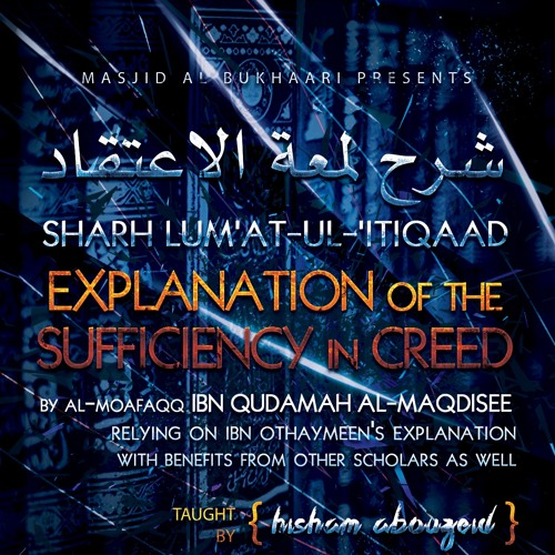 The Explanation Of The Sufficiency In Creed Class 4 By Hisham Abouzeid