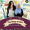 SSR #21 Top Songs of 2017 by Jovita & Mega