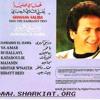 غسان صليبا - كتبولك | Ghassan Saliba