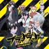 BLOOD LAD OP [ViViD] Band Edition Full Cover