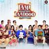 Laali Ki Shaadi Mein Laaddoo Deewana - Songs.pk