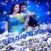 Ekada ekada na pranam (Love mix) by Dj Akhil chinnu