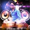 Mahani Lagichhe Maa (Sambalpuri Bhajan Mix) DJ Subham - Odiaone.Net