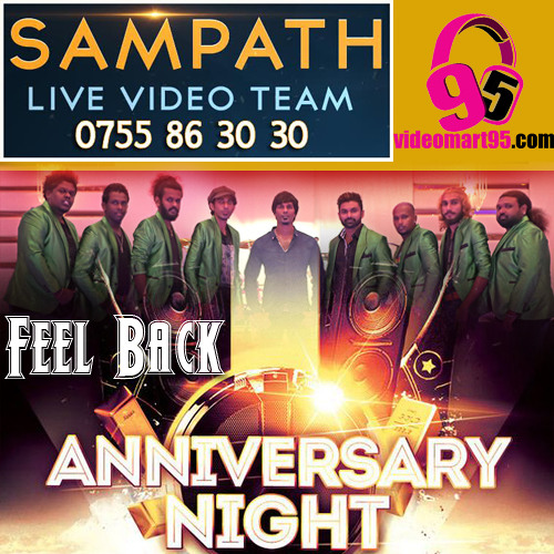 FEEL BACK LIVE AT AMBALANGODA 2017 by vm95 | Free Listening