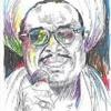 Download شعب اليقان - محمد الحسن سالم حميد Mp3
