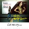 엄정화 (Uhm Jung Hwa) - Let Me Cry