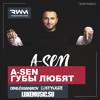 Губы Любят (Denis Agamirov & Stylezz Radio Remix) - www.LUXEmusic.su
